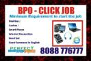 741 Part time Job | PMS offers online Captcha - Da